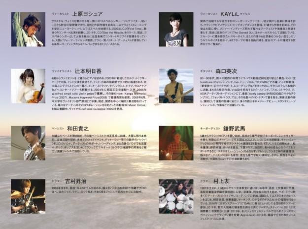 RisingSun2016_繧「繧ヲ繝医Λ繧、繝ウ貂・02 2